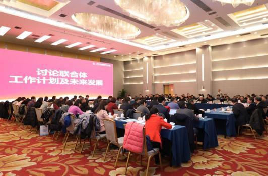 中国科协智能制造学会联合体一届六次主席团(扩大)会议召开