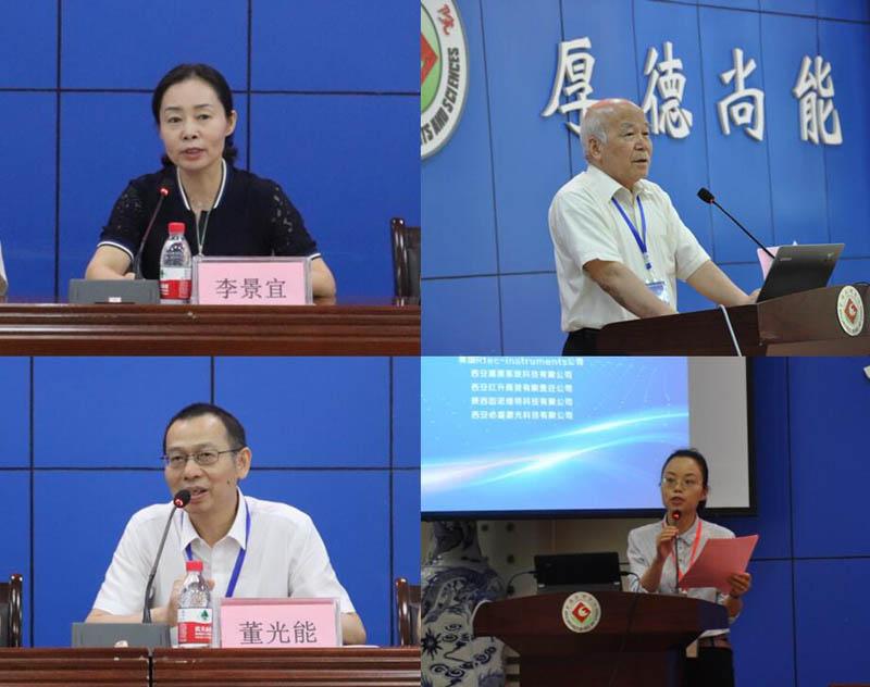 首届中国西部摩擦学青年学者论坛在宝鸡文理学院召开