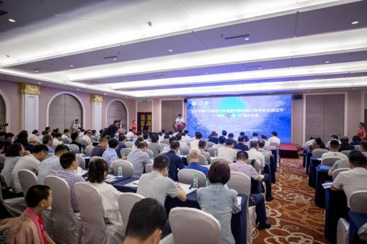 中国机械工程学会走进辽宁系列活动在沈阳举行