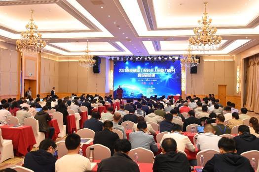 """""""智能制造工程技术人员能力提升""""高级研修班在上海举办"""