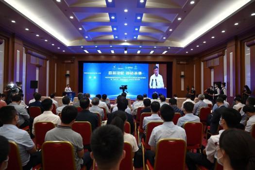 科创中国•高端装备制造科技服务团天津行活动在津举行